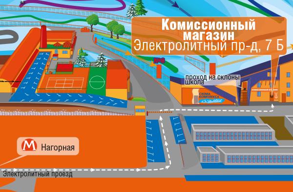 Схема проезда к комиссионному