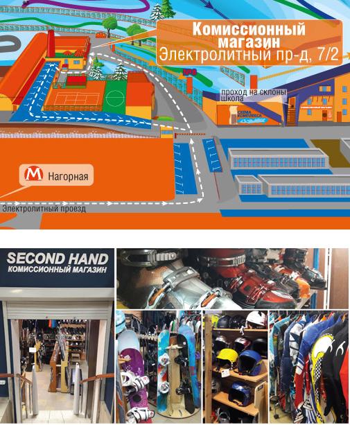 1b8bd9532abd Комиссионный магазин - интернет-магазин КАНТ