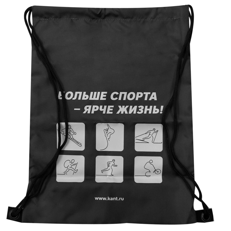 Чехол Для Обуви Кант Promo Bag Серый/белый от КАНТ