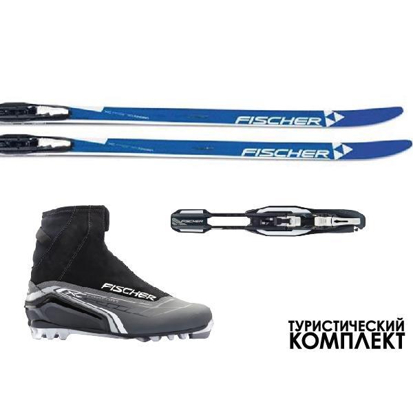 Туристический комплект Fisher лыжи+крепления+ботинки - купить в КАНТе a03bfb68e7e
