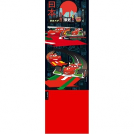 Купить Бандана BUFF POLAR JAPAN RACE / RED Банданы и шарфы Buff ® 795359