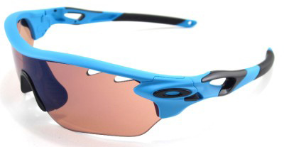 Очки солнцезащитные Oakley Radarlock Edge Matt Glacier w/G30 Iridium