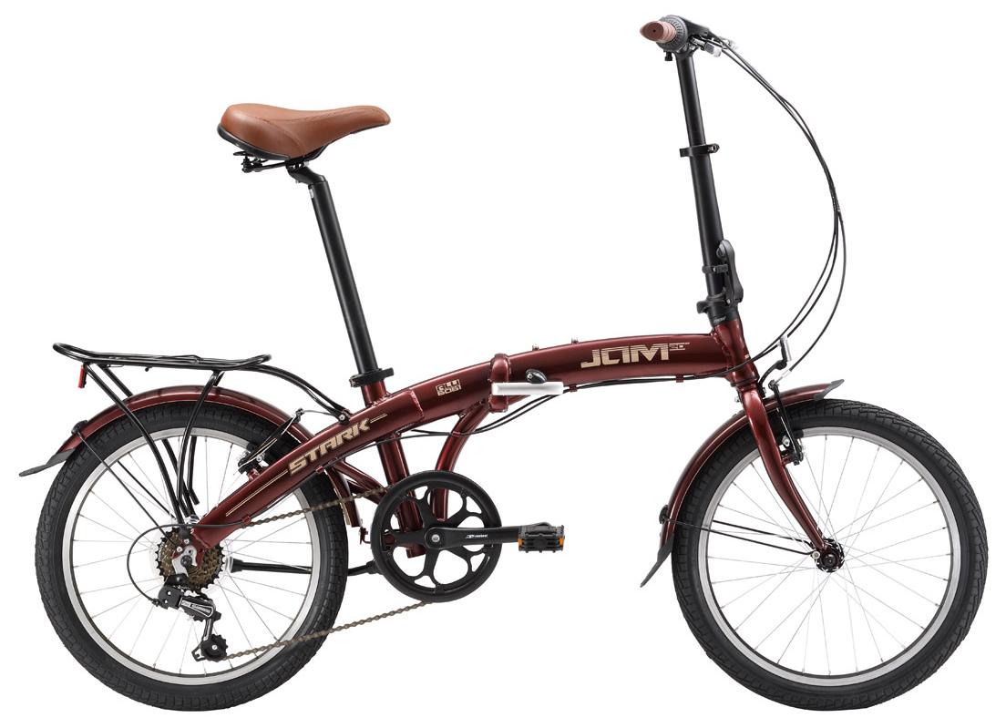 Купить Велосипед Stark Jam 20.1 V 2017 Коричнево-Серебристый, Складные велосипеды, 1317845