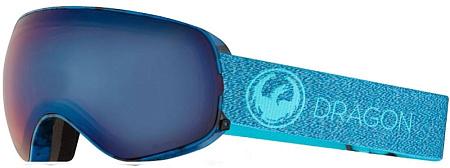 Купить Очки горнолыжные DRAGON 2017-18 X2s Blue 1371705