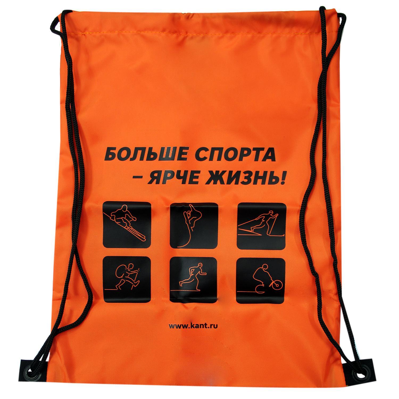 Чехол Для Обуви Кант Promo Bag Оранжевый/чёрный от КАНТ