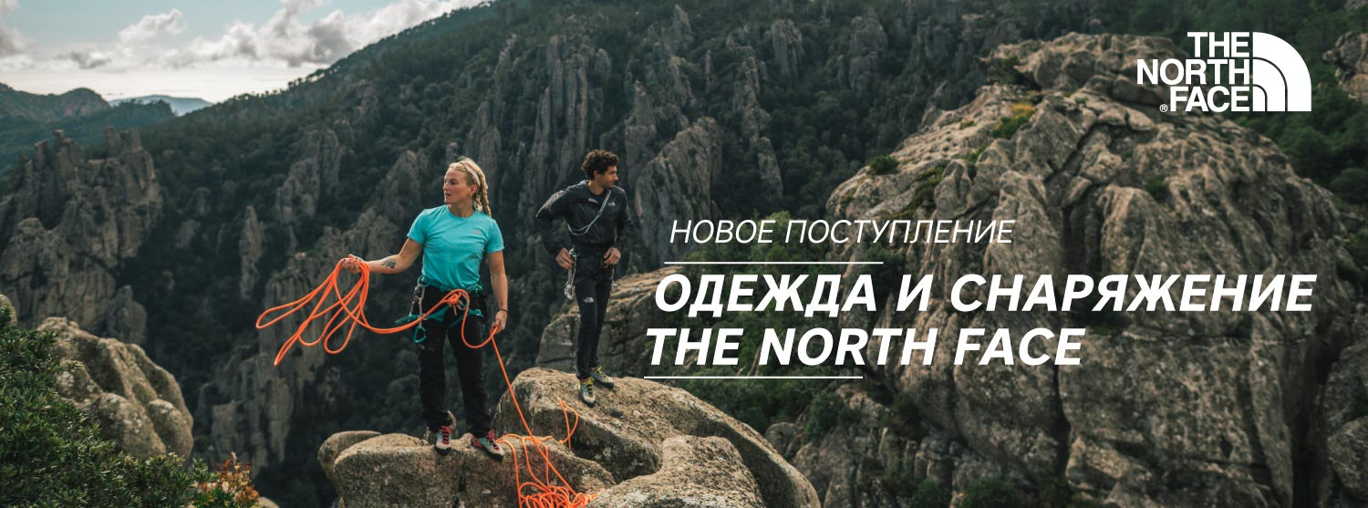 Новая коллекция The North Face