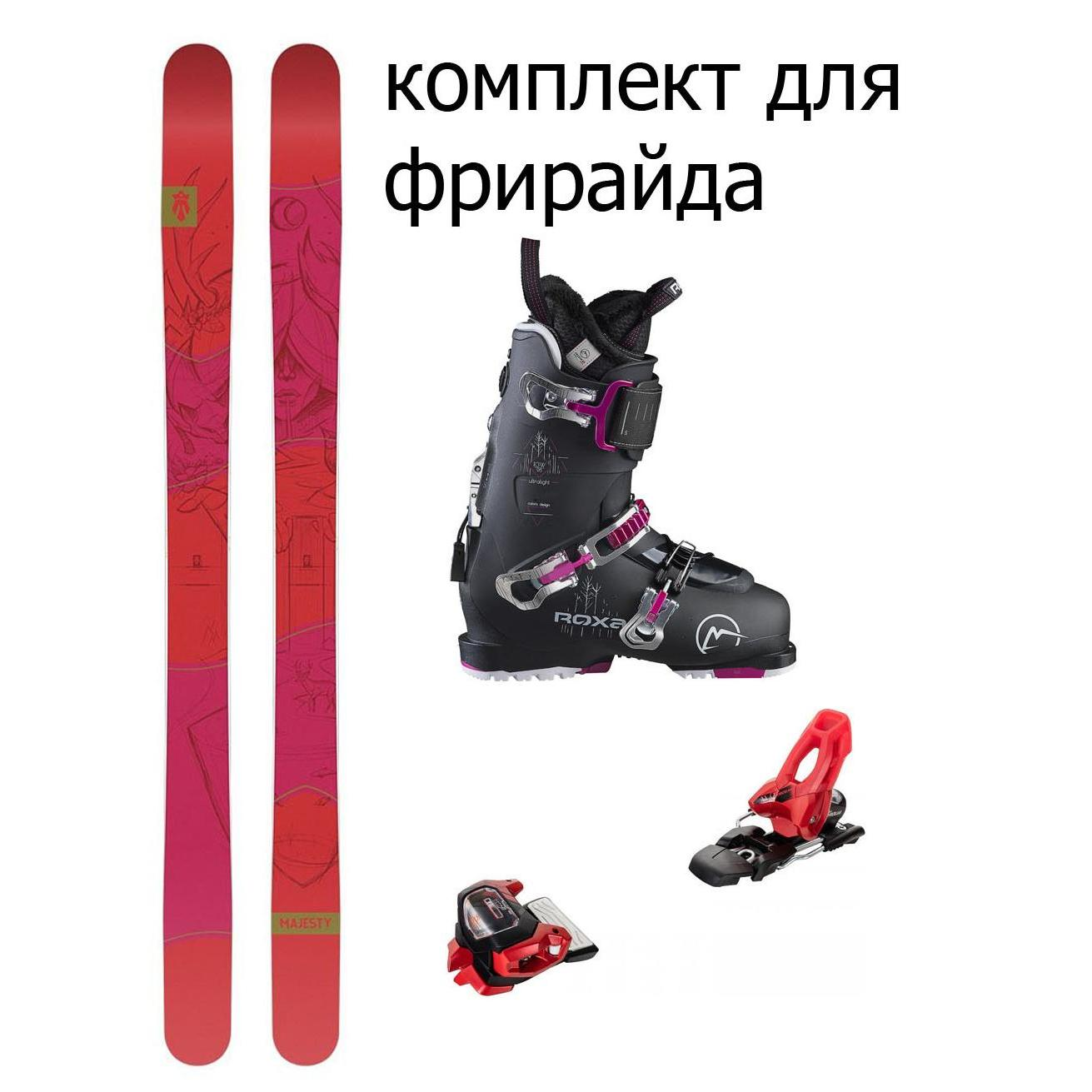 c2552a2f5ef6 Комплект для фрирайда Majesty Velvet · БЕСПЛАТНАЯ доставка по России. Цена  комплекта