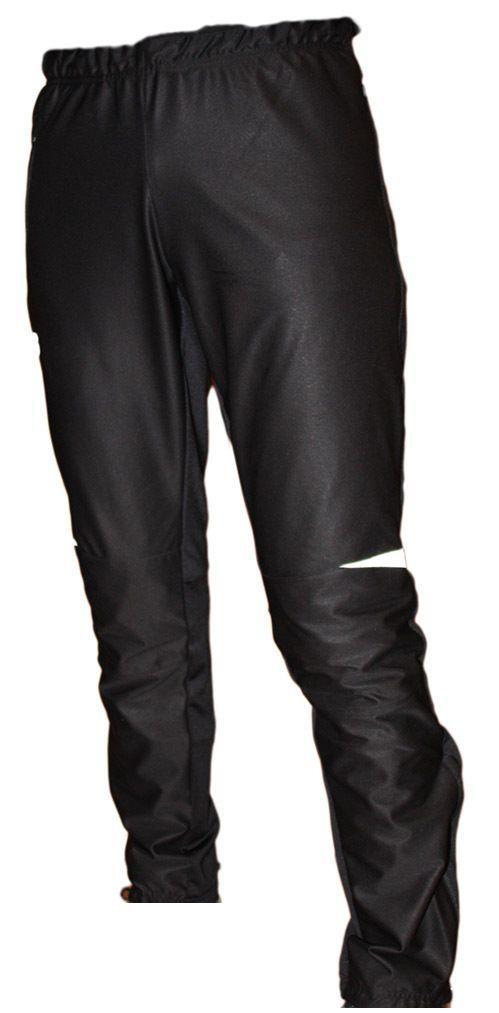 Купить Брюки беговые Bjorn Daehlie Pants RENA Junior, Детская одежда, 1197668