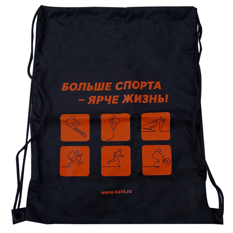 Чехол Для Обуви Кант Promo Bag Чёрный/оранжевый от КАНТ