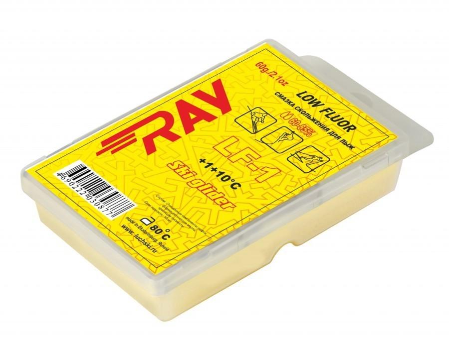 Парафин Ray Lf-1 +1+10°С Желтая 60Г