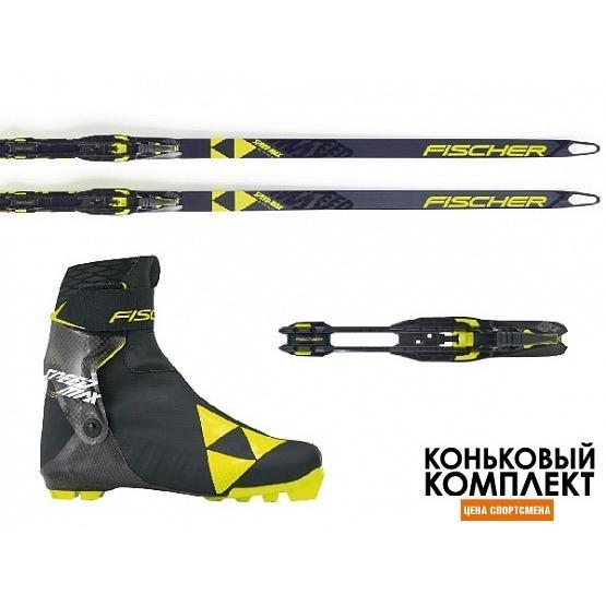 Коньковый комплект профессионального уровня Fisher лыжи+крепления+ботинки 2fe292bc54b