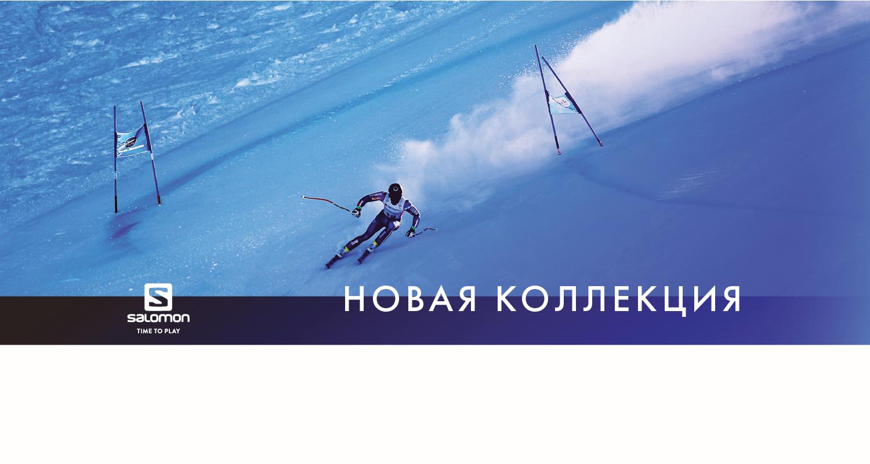 Спортивные магазины КАНТ  купить товары для спорта и отдыха 64fffc6f780