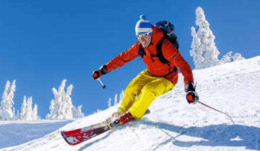 Горнолыжная экипировка – купить экипировку для горных лыж, цены в магазине  Кант f159df41729