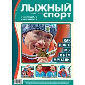 ЖурналКниги и журналы<br>