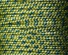 Репшнур TENDON ACCESSORY CORDS 2mm yellow