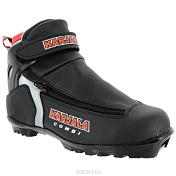 Лыжные Ботинки Karjala Combi NN
