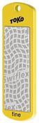 НапильникИнструмент<br>Напильник Diamond fine алмазный, мелкий, 70 мм.<br><br>Пол: Не определен