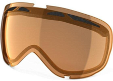 Запасные линзы Oakley ELEVATE DUAL VENTED /PERSIMMON *