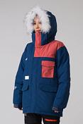 Куртка сноубордическая ROMP 2014-15 5050 Wanna Be Down Jacket Navy