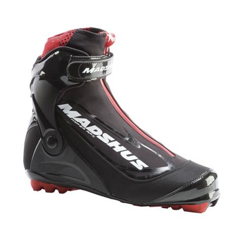 Купить Лыжные ботинки MADSHUS 2013-14 HYPER RPS SMU 917956