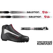 e99766d01f98 Комплекты беговых лыж - купить комплект беговых лыж  распродажа в ...