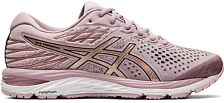 Беговые кроссовки элит Asics Gel-cumulus 21 Watershed rose/rose gold