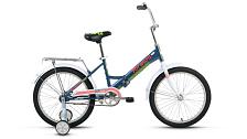 Велосипед6-9 лет (колеса 20)<br>