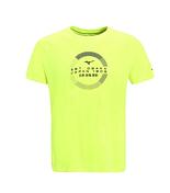 Футболка беговаяОдежда для бега и фитнеса<br>Мужская футболка для бега и занятий спортом<br> <br> -Состав 100% полиэстер<br> -Рукава-реглан<br> -Сетка сбоку и сзади<br> -Технология управления влажностью DryLite сохранит тело сухим<br> -Светоотражающий логотип<br> -Антибактериальная пропитка<br><br>Пол: Мужской<br>Возраст: Взрослый